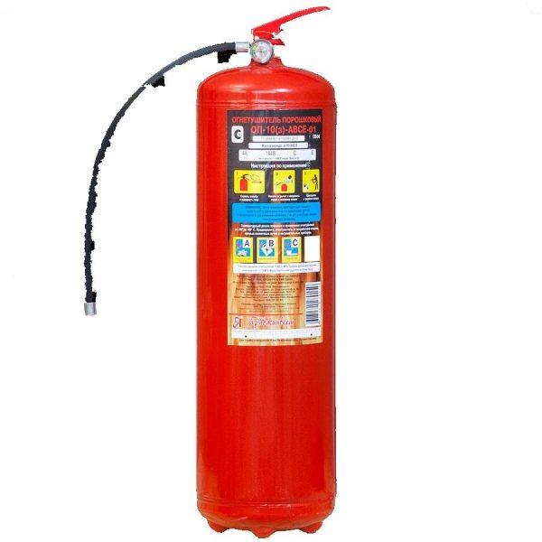 Огнетушитель порошковый ОП-10